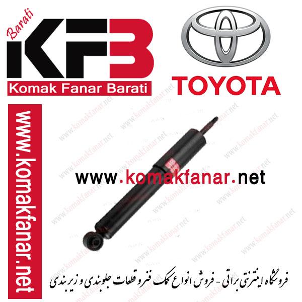 کمک فنر روغني تویوتا لندکروز (3F) جلو (KYB)
