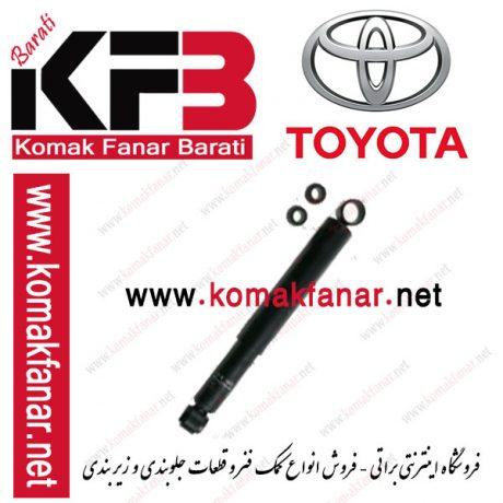 کمک فنر روغنی تویوتا لندکروز (3F) عقب (KYB) 1