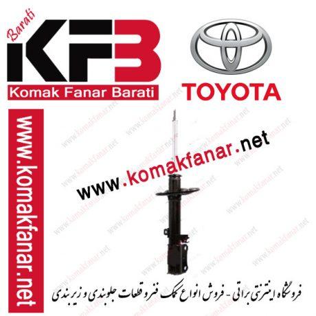 کمک فنر تویوتا کمری عقب چپ سال های 2007 تا 2009 (KYB ژاپن) 1