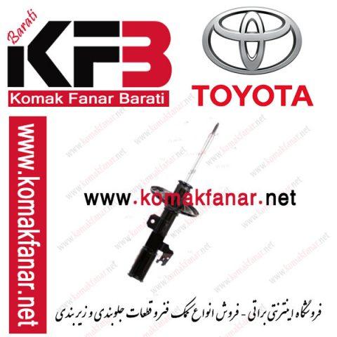 کمک فنر تویوتا اریون جلو راست 2010 (KYB)