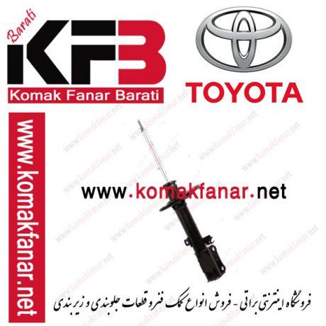 کمک فنر تویوتا آریون عقب چپ 2010 (KYB ژاپن) 1
