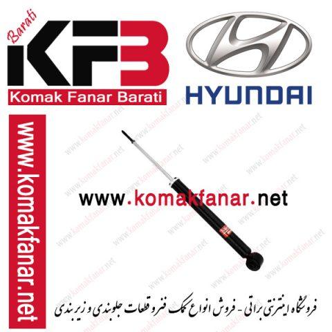 کمک فنر هیوندای آزرا ۲۰۰۶ - ۲۰۱۰ عقب (KYB ژاپن)