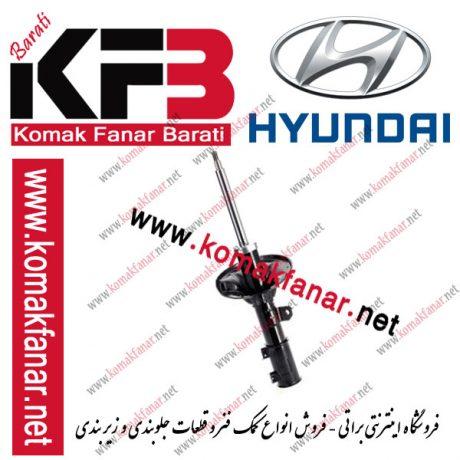 کمک فنر هیوندای کوپه FX جلو چپ (MANDO کره) 1