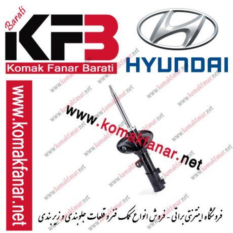 کمک فنر هیوندای کوپه FX جلو راست (MANDO کره) 1