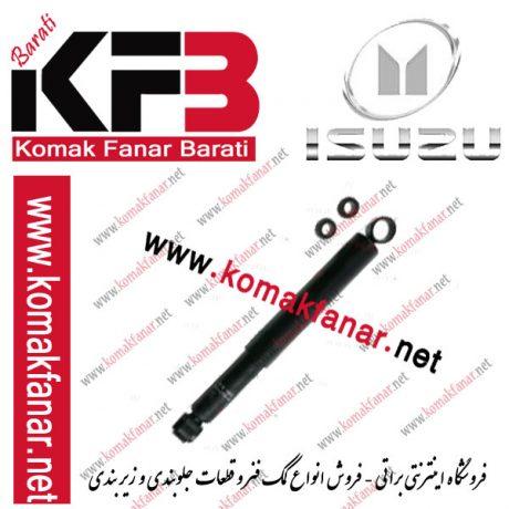 کمک فنر ایسوزو عقب (KYB) 1