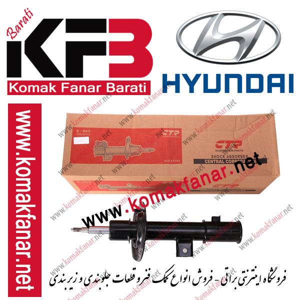 کمک فنر گازی هیوندا IX35 جلو راست سی تی آر (CTR)