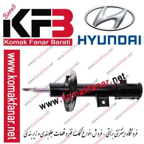 کمک فنر گازی هیوندا IX35 جلو راست سی تی آر (CTR) 5