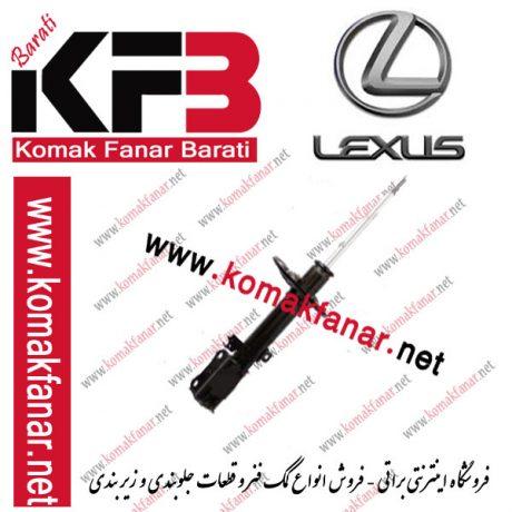 کمک فنر لکسوس ES 350 عقب راست (KYB ژاپن) 1