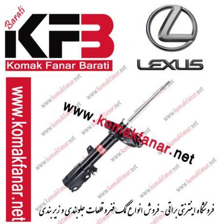 کمک فنر لکسوس RX350 2008 – 2009 عقب چپ (KYB ژاپن) 1