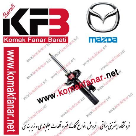 کمک فنر مزدا ۳ جلو چپ (KYB اسپانیا) 1