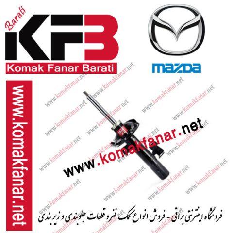 کمک فنر مزدا ۳ جلو چپ (KYB اسپانیا)