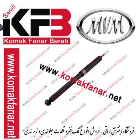 کمک فنر MVM X33 عقب (KYB) 1