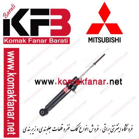 کمک فنر میتسوبیشی پاجرو جلو سال های ۲۰۰۴ تا ۲۰۱۲ (KYB ژاپن) 1