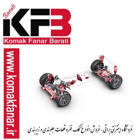 کمک فنر سمند عقب گازی ( KYB اسپانيا ) 2