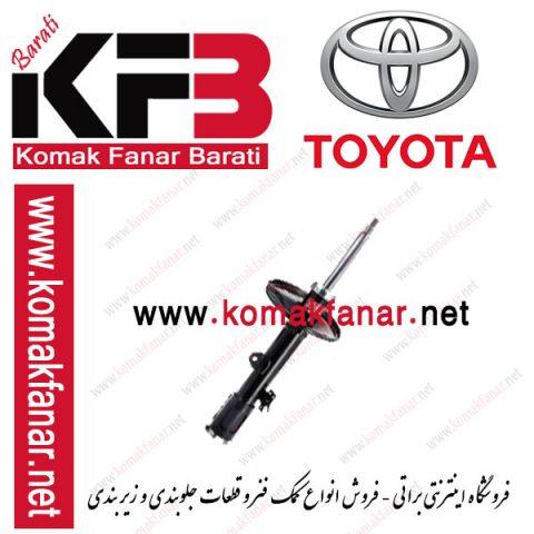 کمک فنر تویوتا رافور جلو چپ سالهای 2005 تا 2007 (KYB ژاپن)