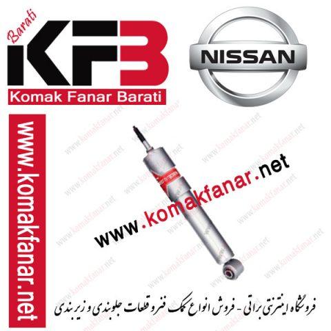 کمک فنر نیسان رونیز - پیکاپ جلو گازی ( KYB )