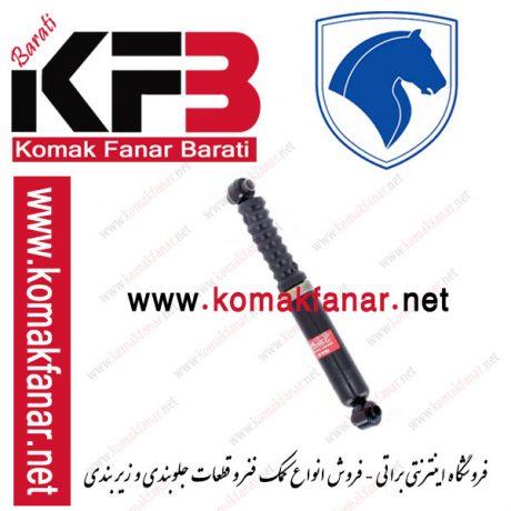 کمک فنر سمند عقب گازی ( KYB اسپانيا ) 1
