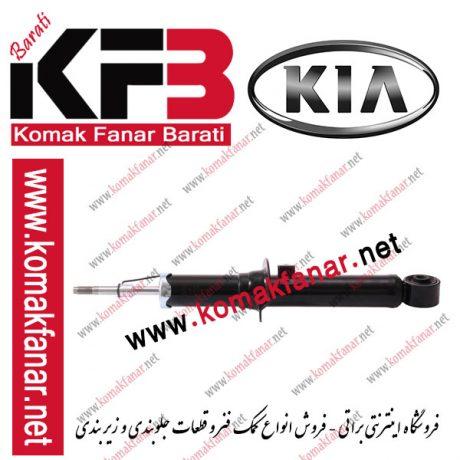 کمک فنر گازی سورنتو بی ال (BL) جلو چپ سی تی آر (CTR) 5