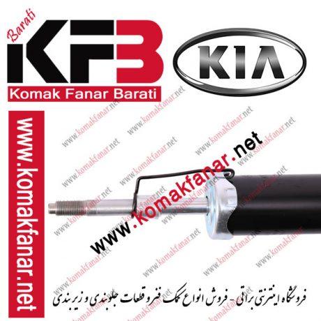 کمک فنر گازی سورنتو بی ال (BL) جلو چپ سی تی آر (CTR) 3