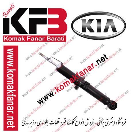 کمک فنر گازی سورنتو بی ال (BL) جلو چپ سی تی آر (CTR) 4