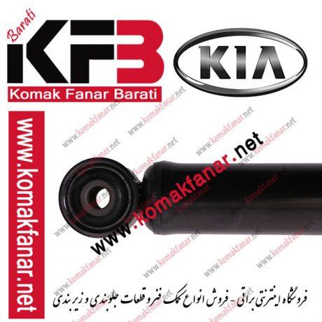 کمک فنر گازی سورنتو بی ال (BL) جلو چپ سی تی آر (CTR) 6