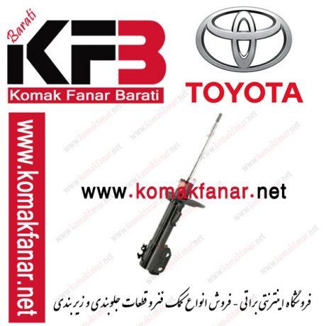 کمک فنر تویوتا یاریس جلو چپ 2008 تا 2010 (KYB ژاپن) 1